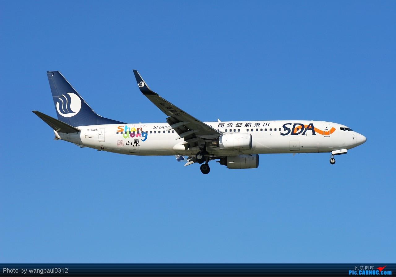 Re:[原创]★★★全套737系列,包括首都机场很难见到的CHINA AIR FORCE★★★ BOEING 737-800 B-5351 北京首都国际机场
