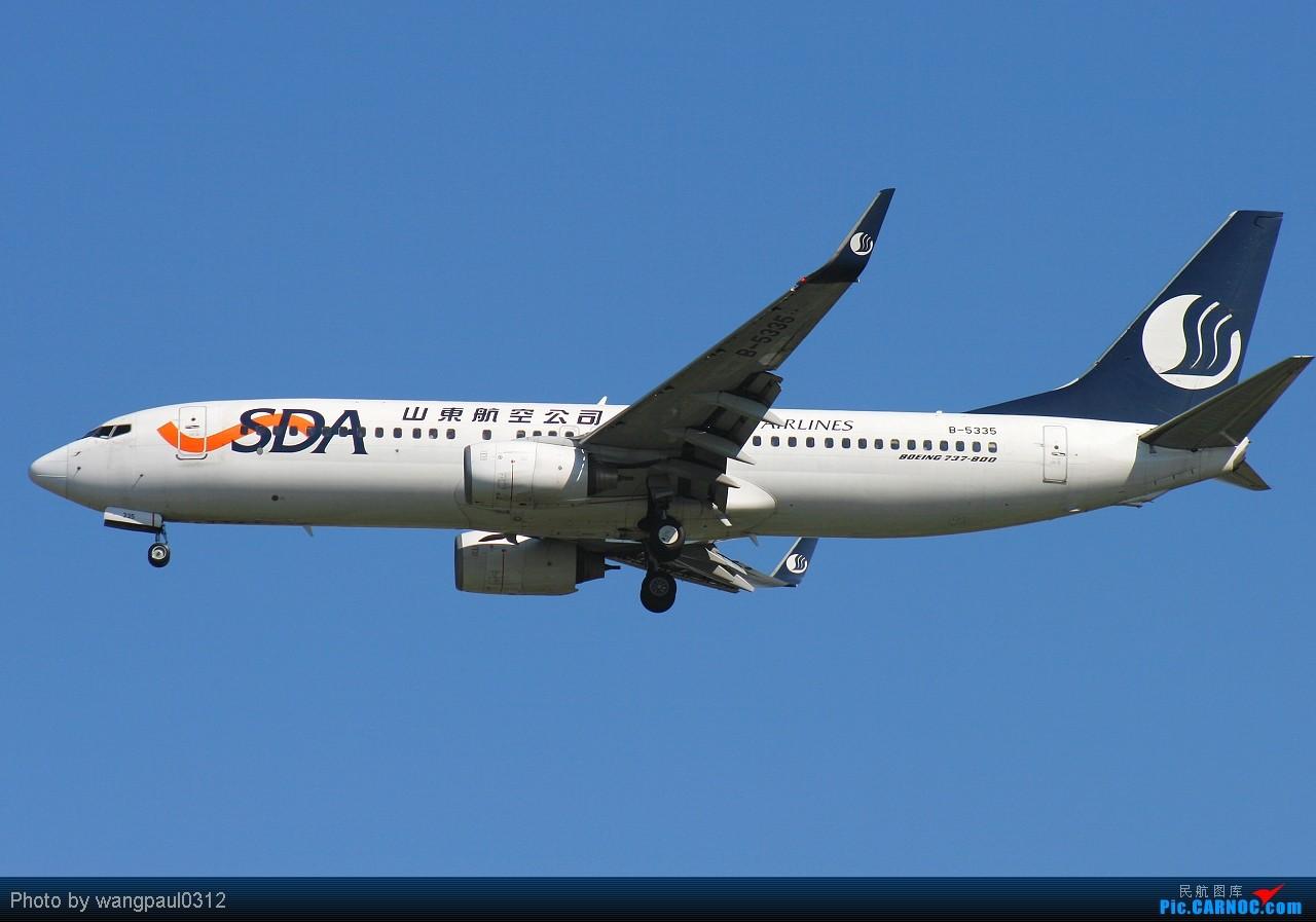 Re:[原创]★★★全套737系列,包括首都机场很难见到的CHINA AIR FORCE★★★ BOEING 737-800 B-5335 北京首都国际机场