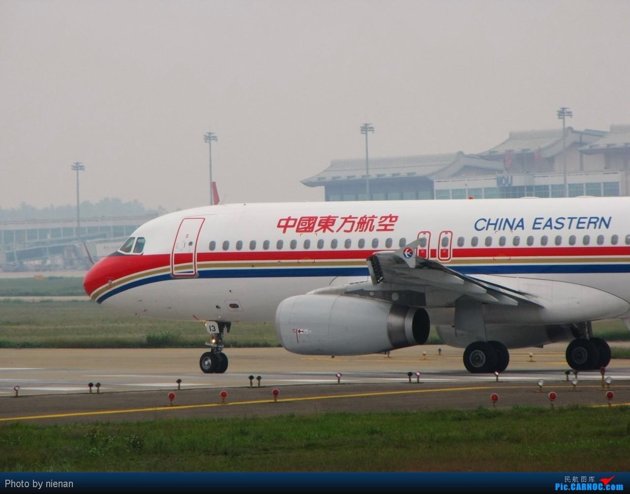 Re:[原创]03头……好久不见! AIRBUS A320-200 B-6713 中国福州长乐机场