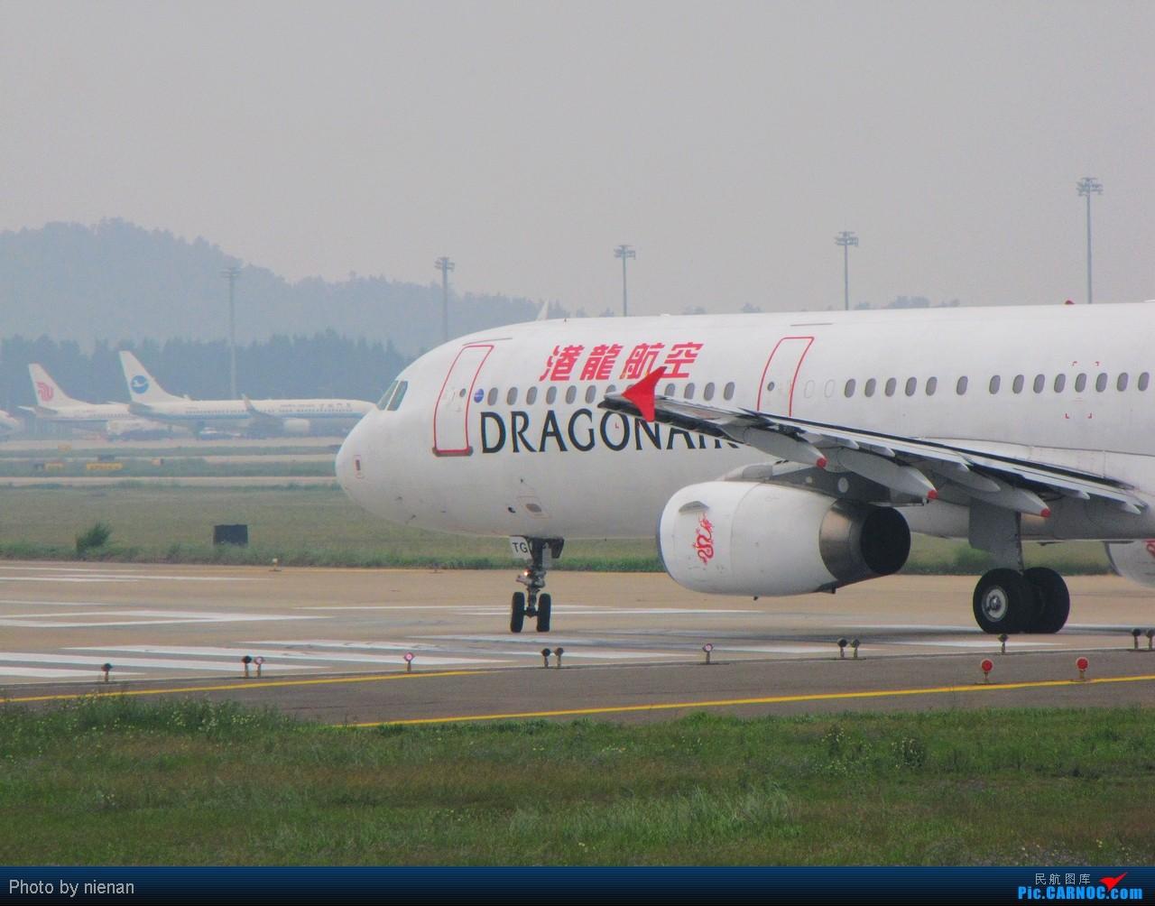 Re:[原创]03头……好久不见! AIRBUS A321-200 B-HTG 中国福州长乐机场