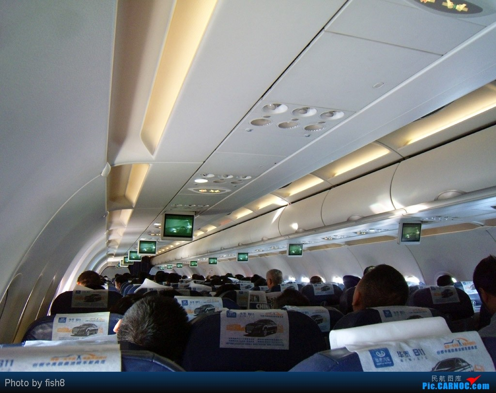 Re:[原创]【长春飞友会】fish8坐飞机(16)HU秒杀综合症CGQ-TSN PEK-KHN-CAN-TSN PEK-CGQ AIRBUS A320-200 B-6609 中国北京首都机场