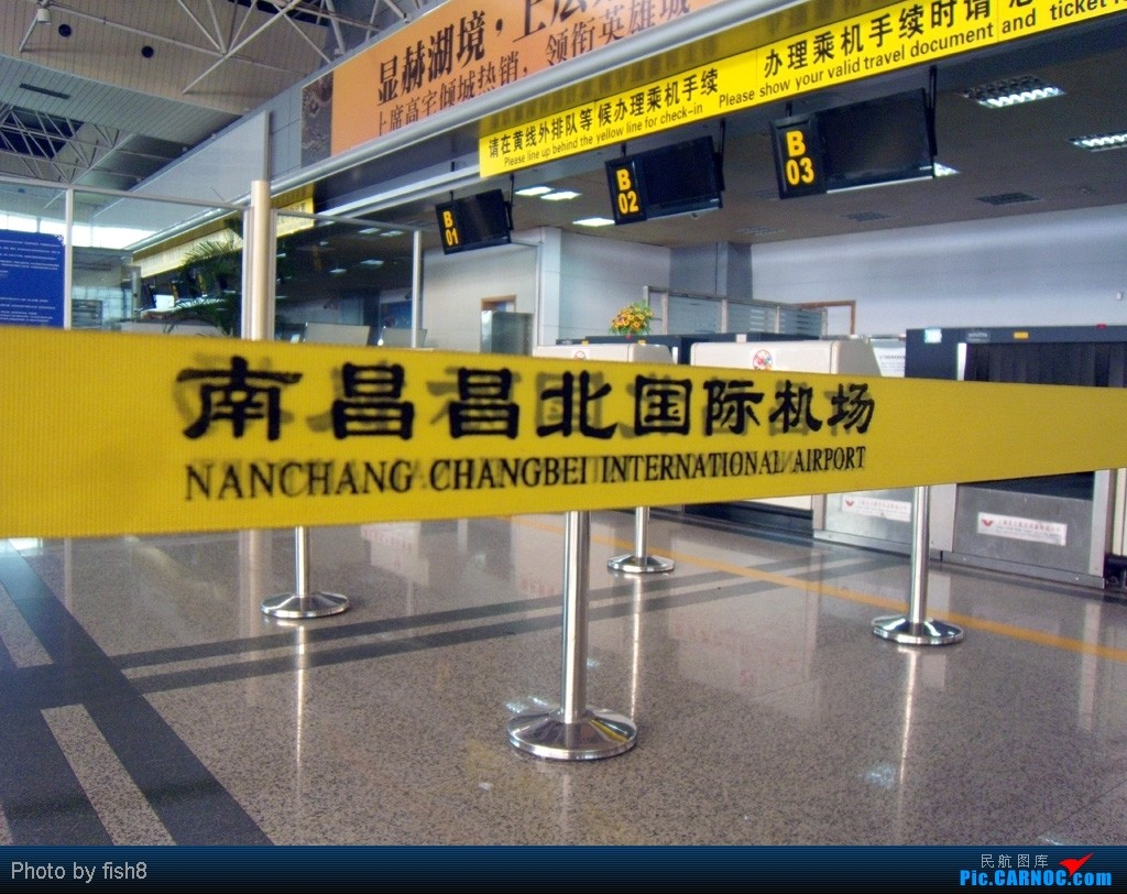 Re:[原创]【长春飞友会】fish8坐飞机(16)HU秒杀综合症CGQ-TSN PEK-KHN-CAN-TSN PEK-CGQ    中国南昌昌北机场