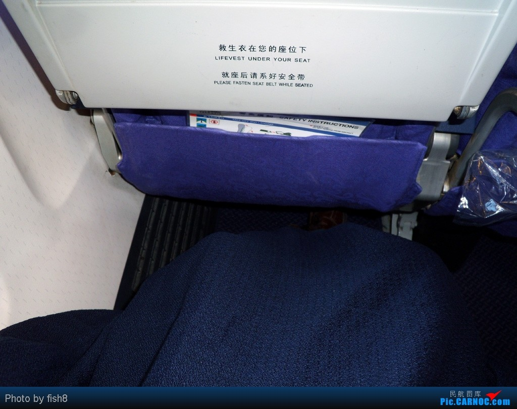 Re:[原创]【长春飞友会】fish8坐飞机(16)HU秒杀综合症CGQ-TSN PEK-KHN-CAN-TSN PEK-CGQ BOEING 737-800 B-2509 中国北京首都机场
