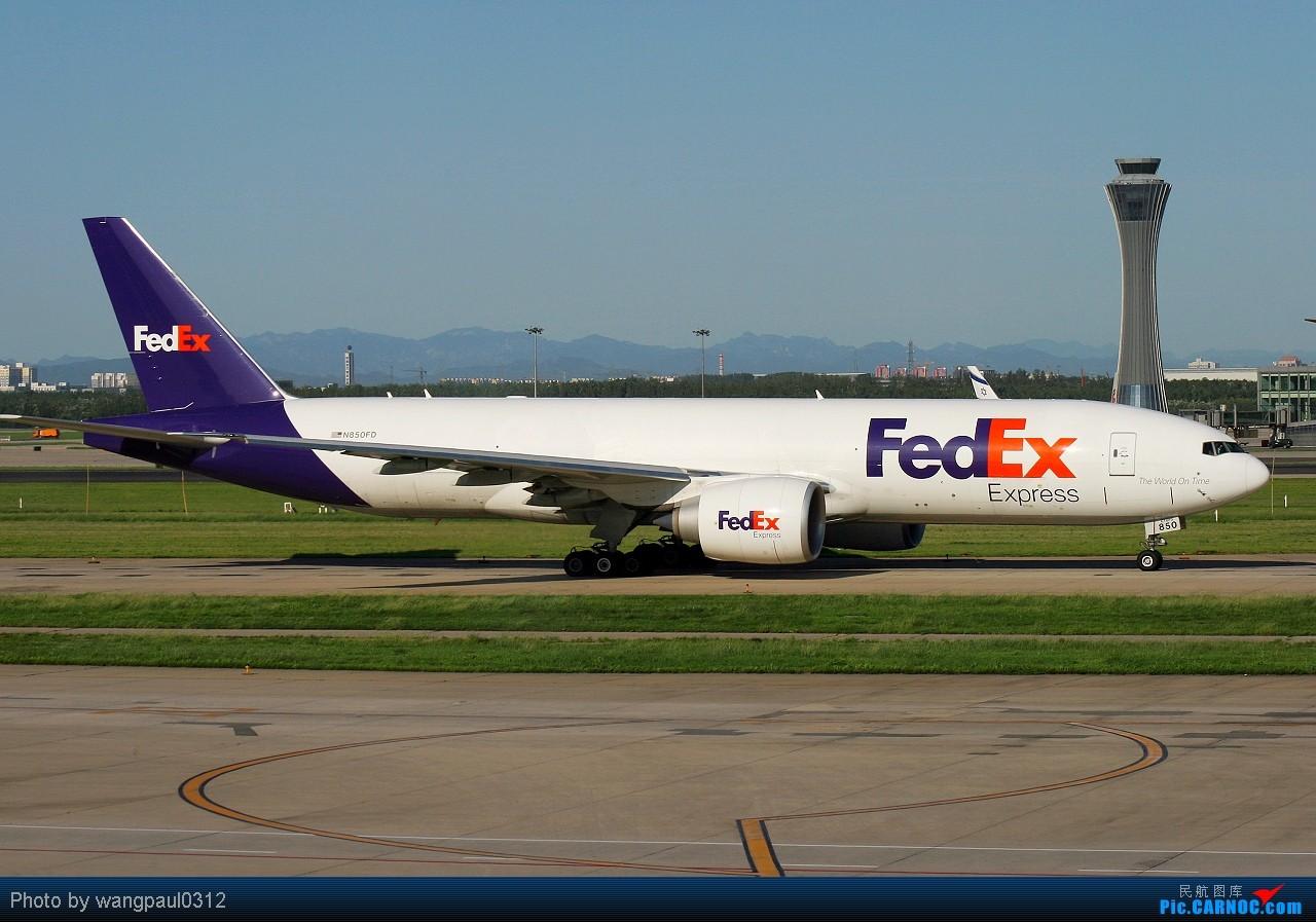 Re:[原创]以三条七为今日的主旋律--另外附送一首地道的英伦风格歌曲! BOEING 777-FS2 N850FD 北京首都国际机场