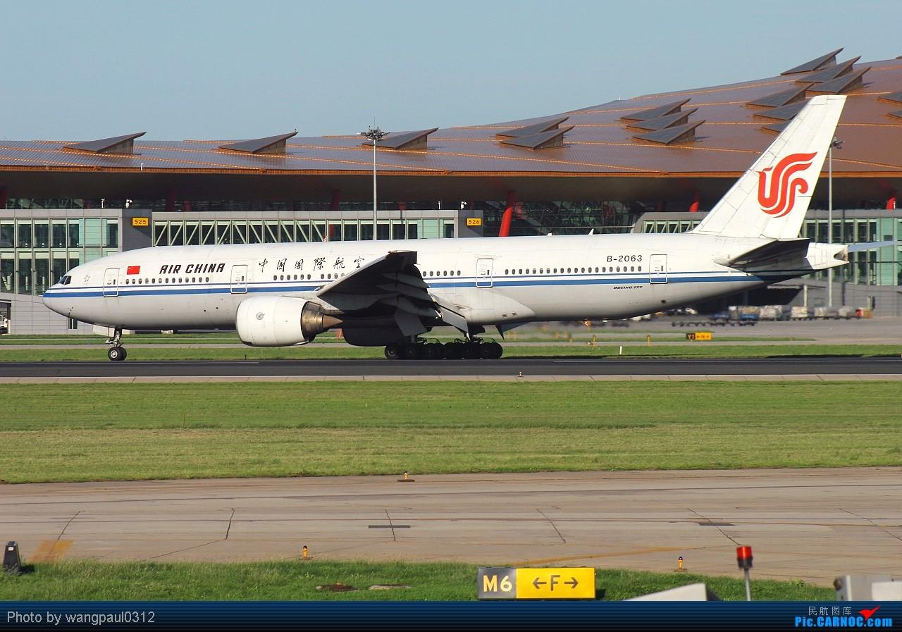 Re:[原创]以三条七为今日的主旋律--另外附送一首地道的英伦风格歌曲! BOEING 777-200 B-2063 北京首都国际机场