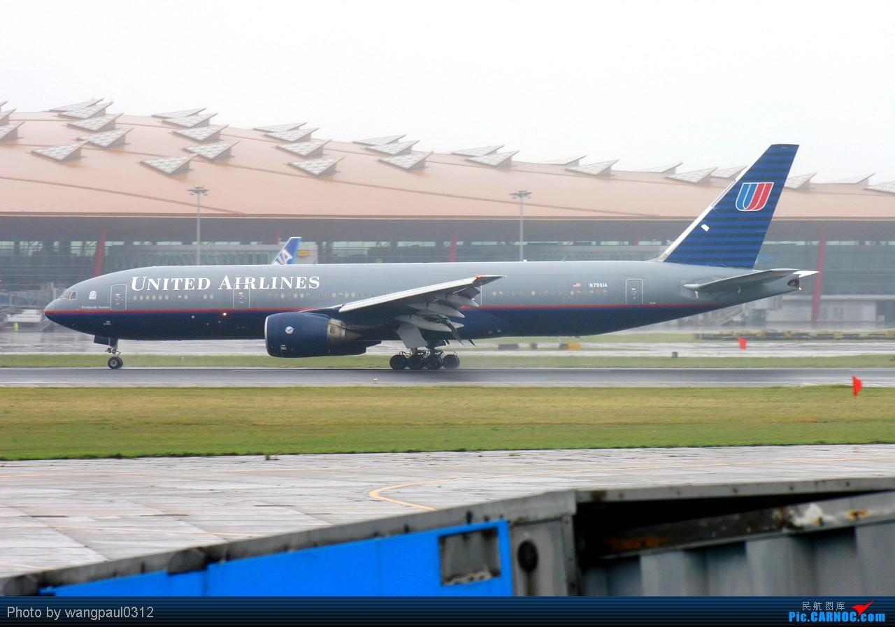 Re:[原创]以三条七为今日的主旋律--另外附送一首地道的英伦风格歌曲! BOEING 777-222(ER) N791UA 北京首都国际机场