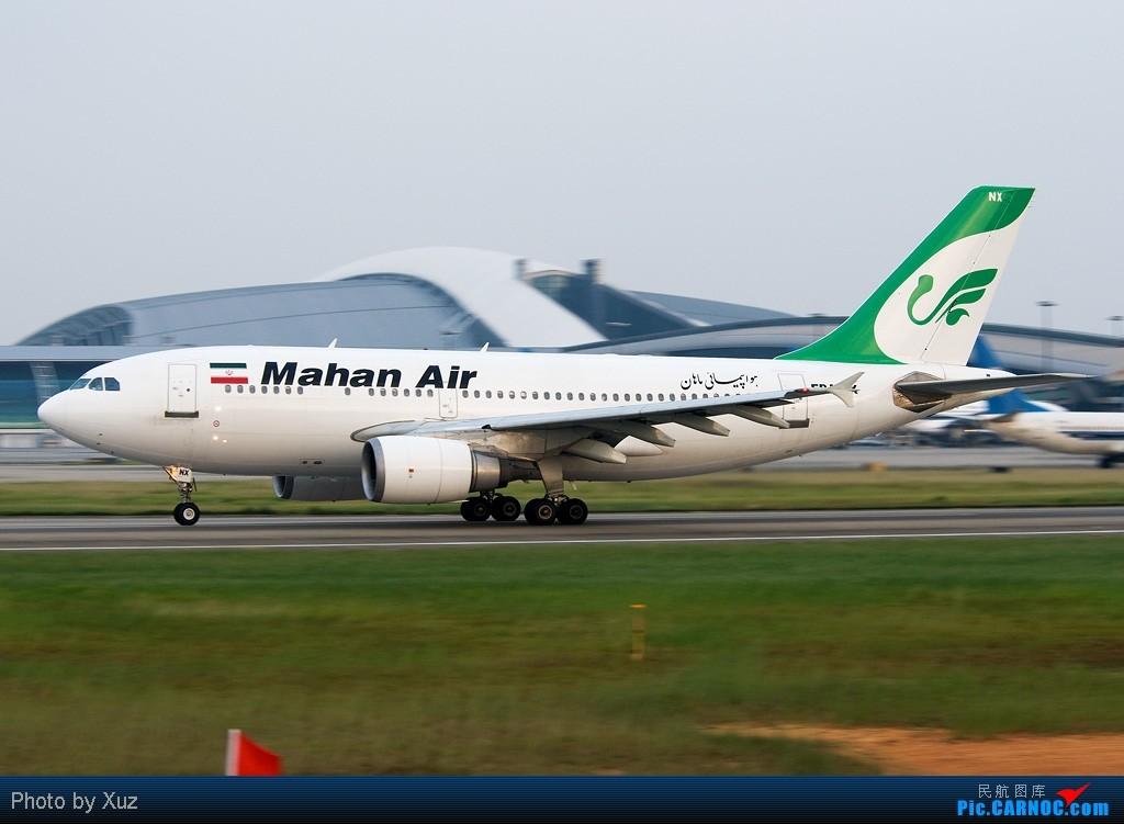 [原创]不是马汉机组生气,就拍不到它 AIRBUS A310 EP-MNX 中国广州白云机场