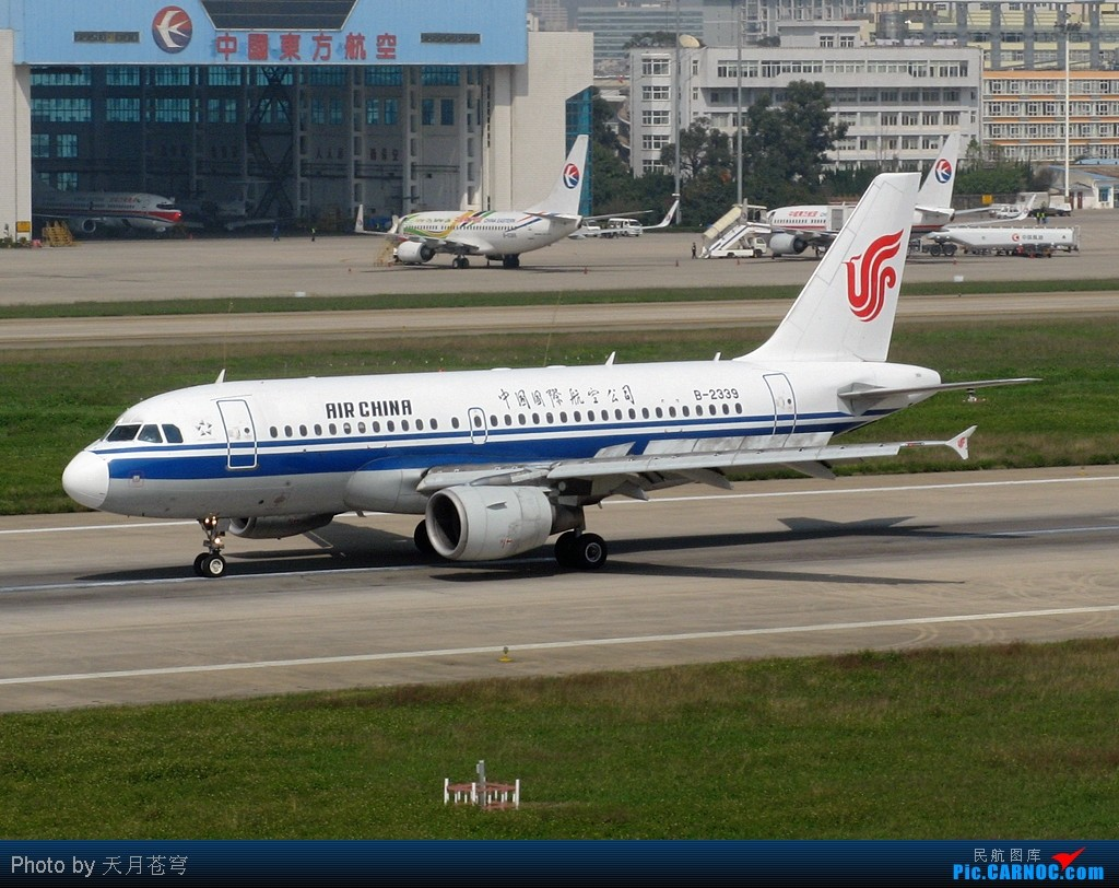 [原创][KMG]最近昆明天气太差,发几张好天气的办公室作业 AIRBUS A319-100 B-2339 中国昆明巫家坝机场