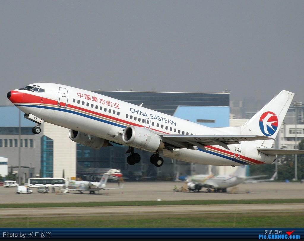 Re:[原创][KMG]最近昆明天气太差,发几张好天气的办公室作业 BOEING 737-300 B-2589 中国昆明巫家坝机场