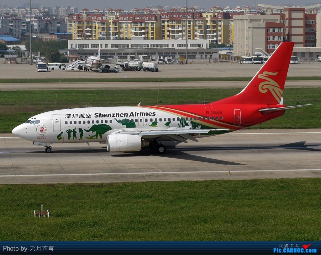 Re:[原创][KMG]最近昆明天气太差,发几张好天气的办公室作业 BOEING 737-700 B-2669 中国昆明巫家坝机场