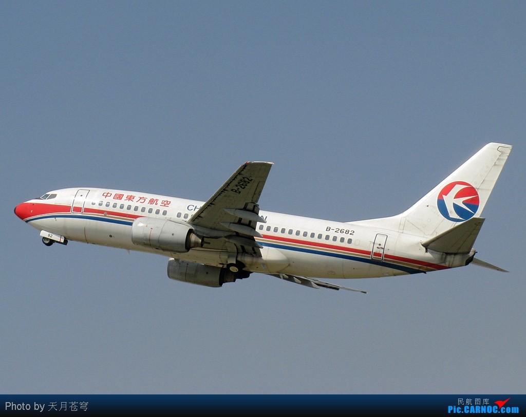 Re:[原创][KMG]最近昆明天气太差,发几张好天气的办公室作业 BOEING 737-700 B-2682 中国昆明巫家坝机场