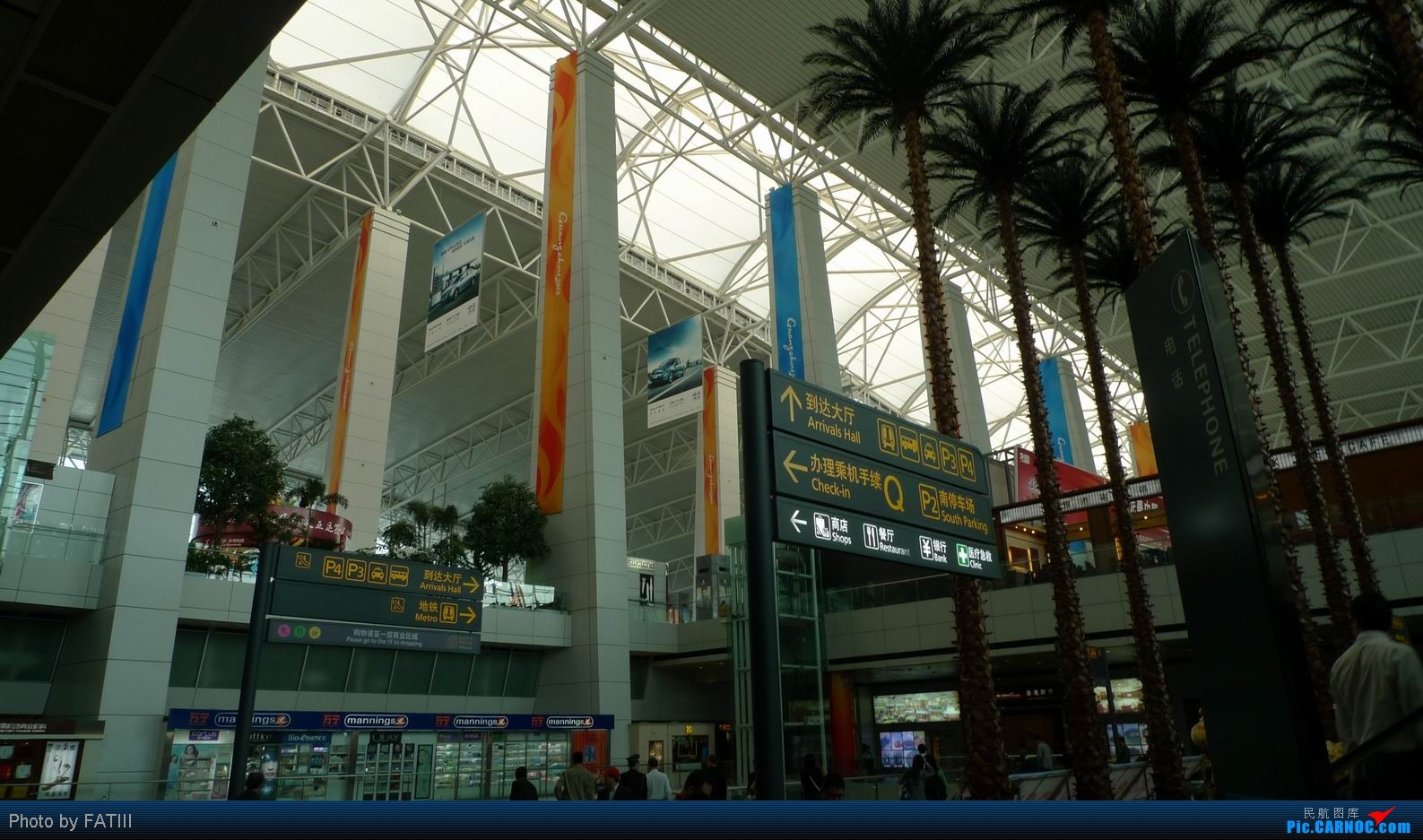 >>[原创]白云机场随便拍,贺广州地铁三号线北沿线(机场线)今天开通