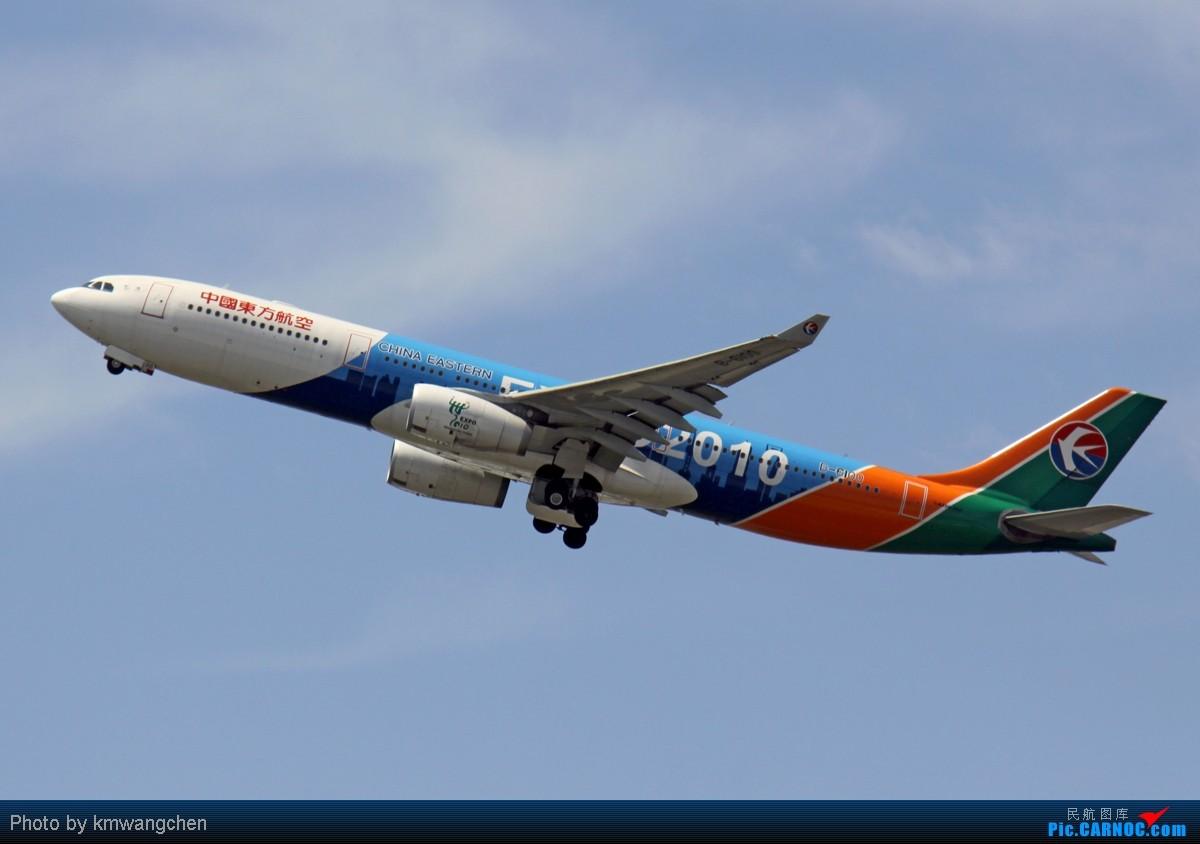 众里寻她千百度_[原创]众里寻她千百度,东方航空B-6100世博彩绘在澳大利亚悉尼