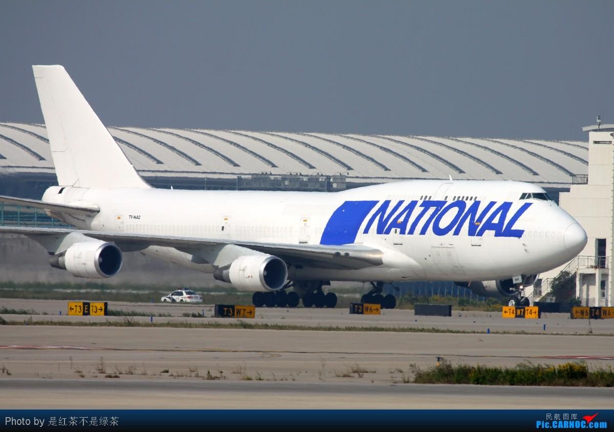 Re:[原创]【红茶拍机】自从国庆新加坡归来后就没有拍机,趁着本月最后一天去浦东扫荡,虽然很辛苦,但收获颇丰! BOEING 747-400F TF-NAC 中国上海浦东机场