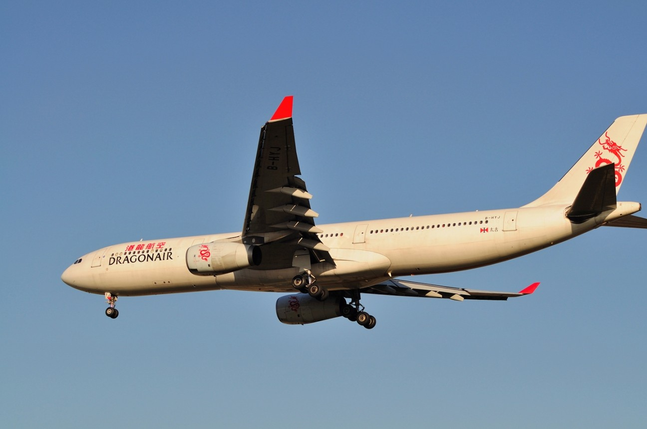 Re:[原创]升767了,发图庆祝,来自PEK东跑,内有外航若干,当然少不了380。 AIRBUS A330-300 B-HYJ 中国北京首都机场