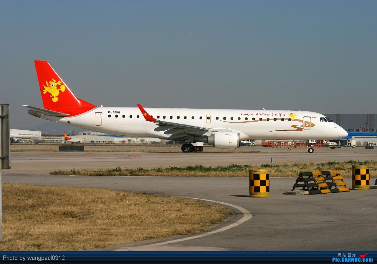 Re:[原创]这次咱也搞点君事题材!当然是大老美的啦! EMBRAER ERJ-190 B-3161 北京首都国际机场