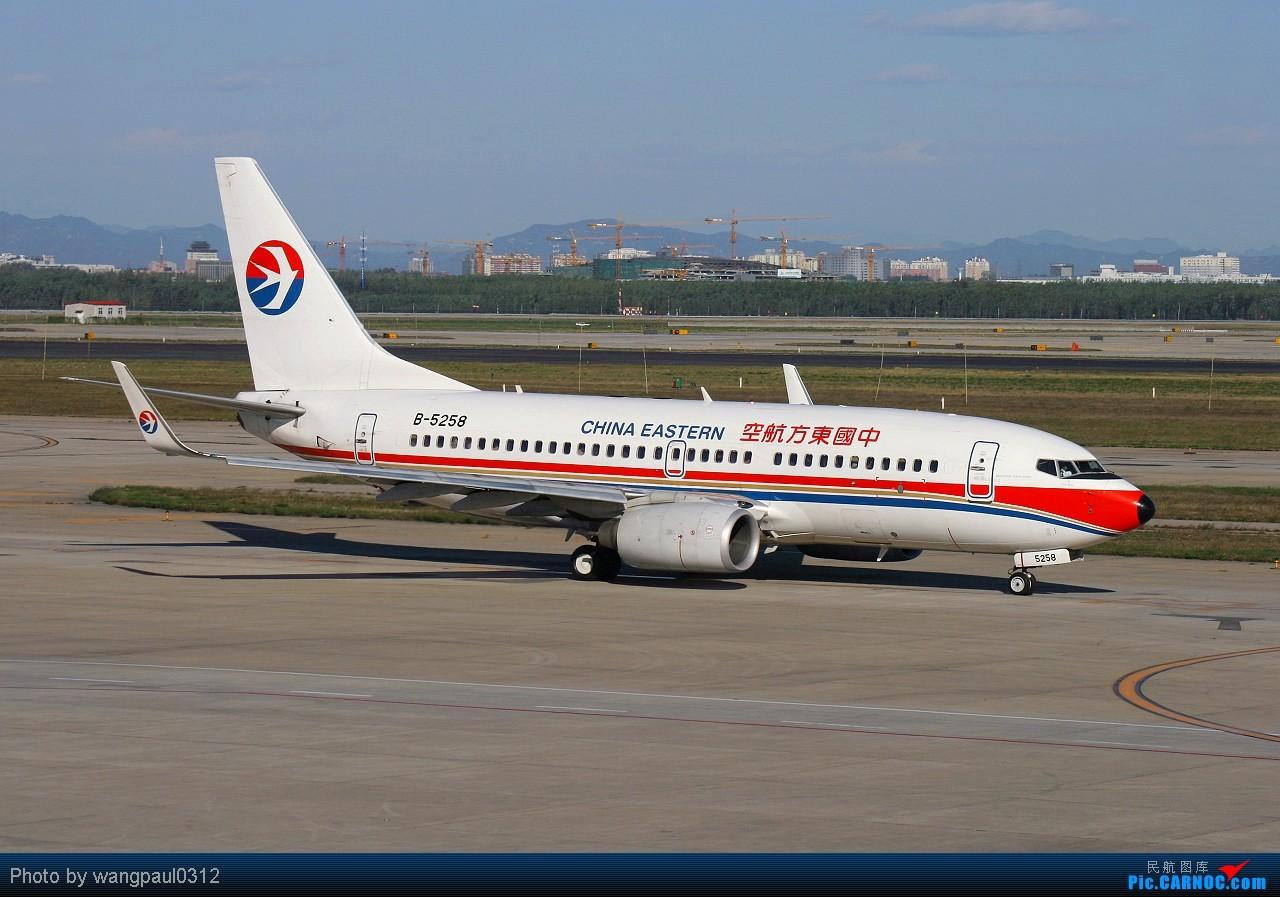 Re:[原创]这次咱也搞点君事题材!当然是大老美的啦! BOEING 737-800 B-5258 北京首都国际机场