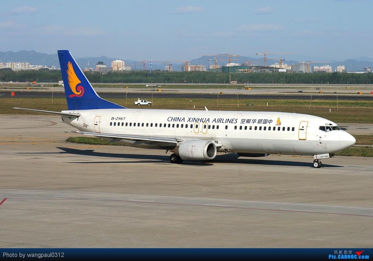 Re:[原创]这次咱也搞点君事题材!当然是大老美的啦! BOEING 737-400 B-2987 北京首都国际机场
