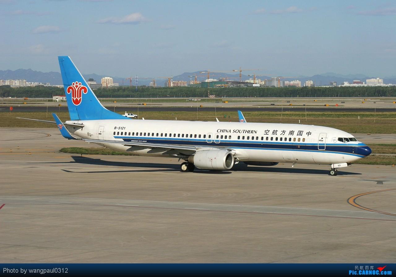 Re:[原创]这次咱也搞点君事题材!当然是大老美的啦! BOEING 737-800 B-5121 北京首都国际机场