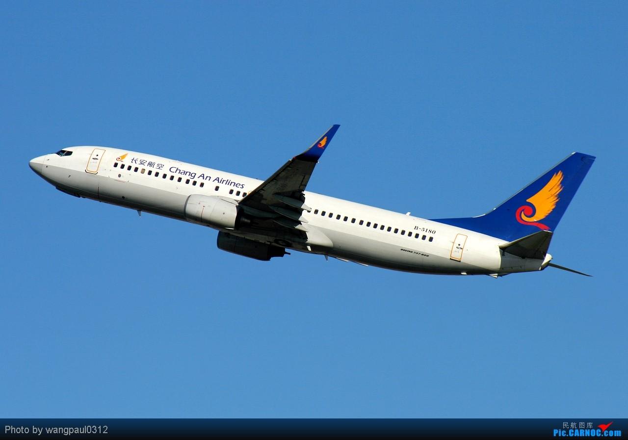 Re:[原创]这次咱也搞点君事题材!当然是大老美的啦! BOEING 737-800 B-5180 中国北京首都机场