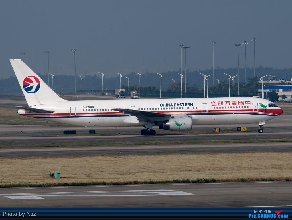 [原创]换季后白云可以早上拍到MU的767和新航的330 BOEING 767-300 B-2568 中国广州白云机场