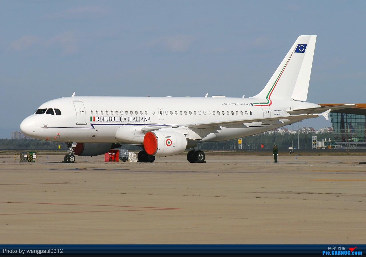 [原创]意共出身的现任意大利总统乔治·纳波利塔诺访华砖机 AIRBUS A319-115X(CJ) MM62243 北京首都国际机场