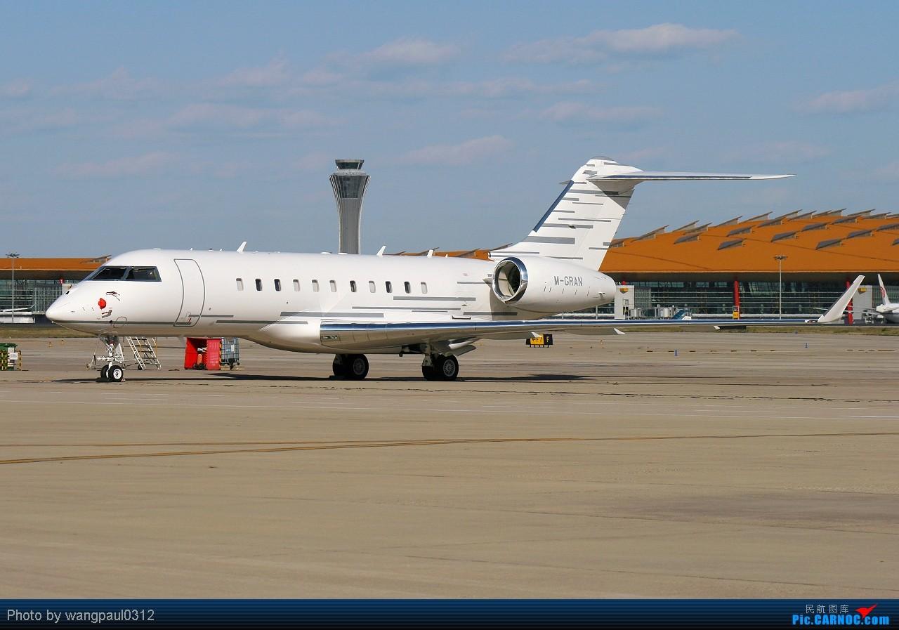 Re:[原创]意共出身的现任意大利总统乔治·纳波利塔诺访华砖机 BOMBARDIER BD-700-1A11 GLOBAL 5000 M-GRAN 北京首都国际机场
