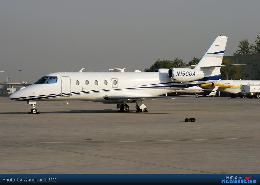 Re:[原创]意共出身的现任意大利总统乔治·纳波利塔诺访华砖机 GULFSTREAM G150 N150GA 北京首都国际机场