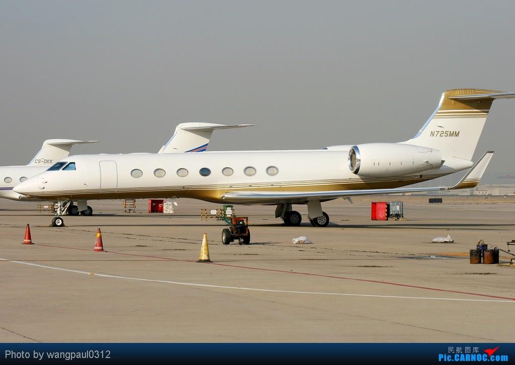 Re:[原创]意共出身的现任意大利总统乔治·纳波利塔诺访华砖机 GULFSTREAM G550 N725MM 北京首都国际机场