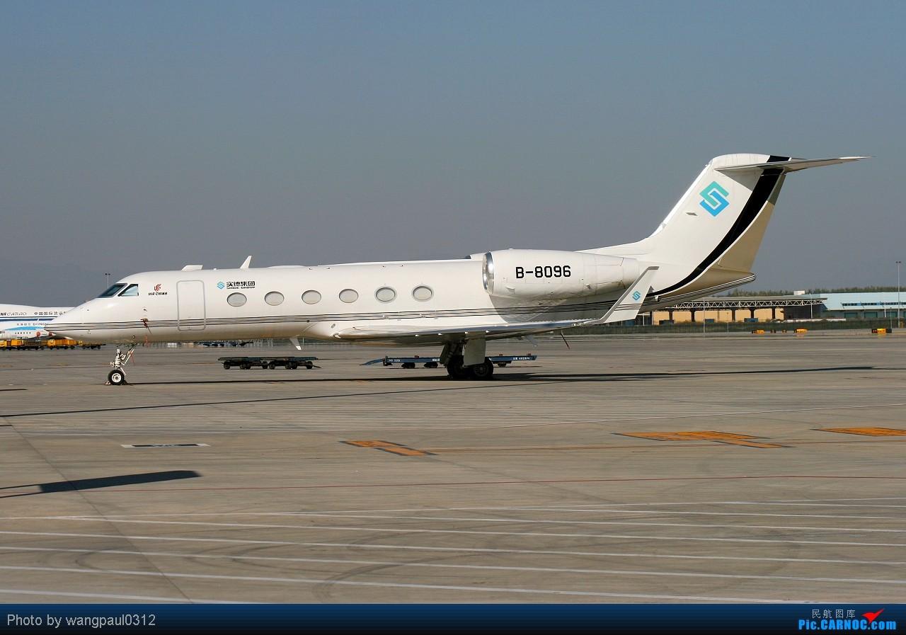 Re:[原创]意共出身的现任意大利总统乔治·纳波利塔诺访华砖机 GULFSTREAM G450 B-8096 北京首都国际机场