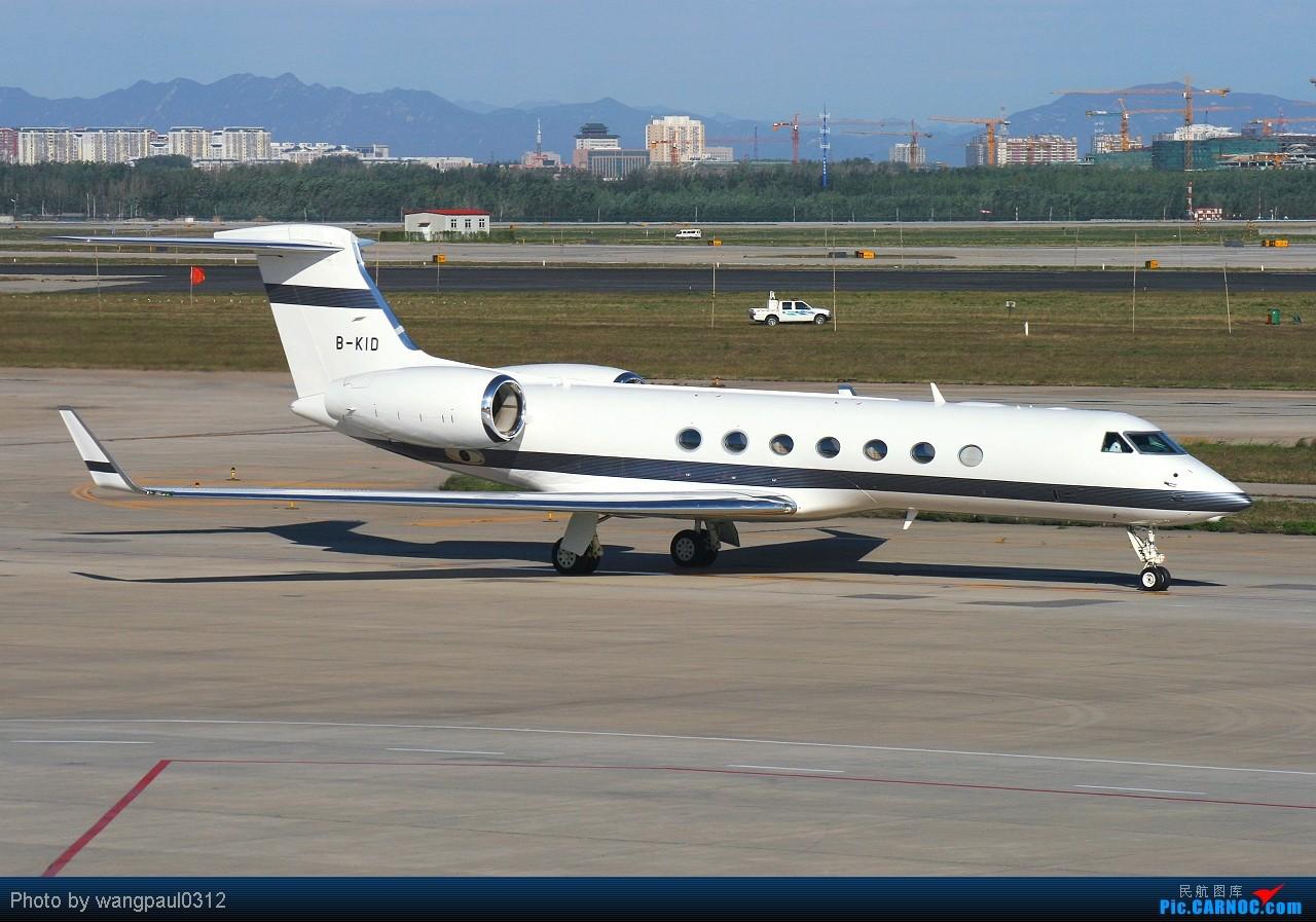 Re:[原创]意共出身的现任意大利总统乔治·纳波利塔诺访华砖机 GULFSTREAM G550 B-KID 北京首都国际机场