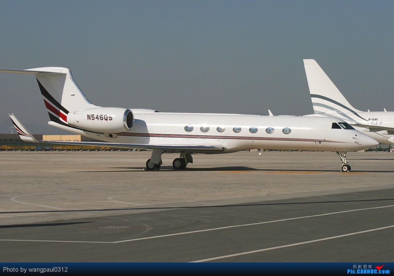 Re:[原创]意共出身的现任意大利总统乔治·纳波利塔诺访华砖机 GULFSTREAM G550 N546QS 北京首都国际机场