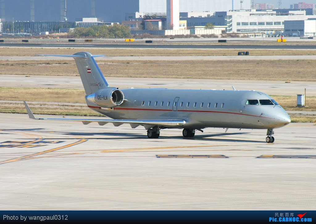 Re:[原创]意共出身的现任意大利总统乔治·纳波利塔诺访华砖机 BOMBARDIER CL-600-2B19 CHALLENGER 850 OE-ILV 北京首都国际机场