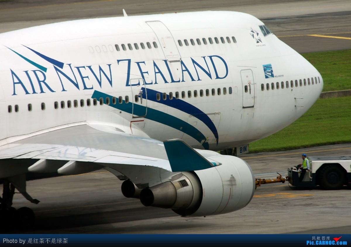 Re:[原创]【红茶拍机】十张照片 十二架飞机 起飞 降落 滑行 牵引——这里是新加坡樟宜国际机场 口味稍重 敬请谅解! BOEING 747-400 ZK-NBW 新加坡樟宜机场