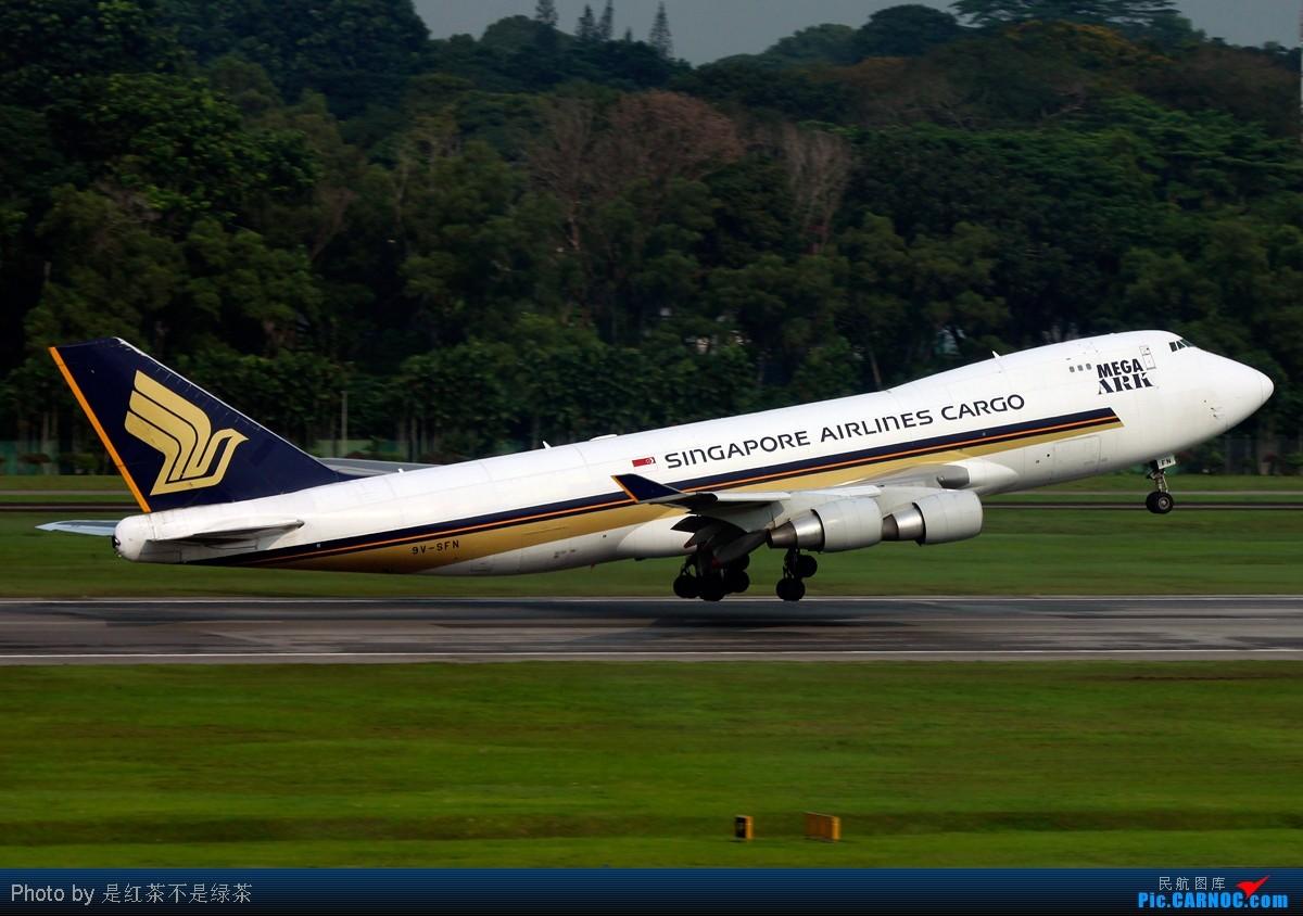 Re:[原创]【红茶拍机】十张照片 十二架飞机 起飞 降落 滑行 牵引——这里是新加坡樟宜国际机场 口味稍重 敬请谅解! BOEING 747-400F 9V-SFN 新加坡樟宜机场