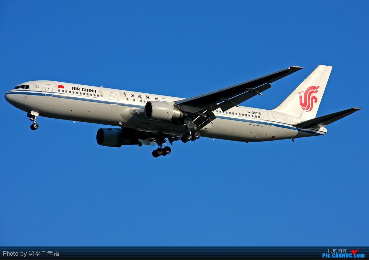 Re:[原创][原创]【BLDDQ】冬天来了--北京人口普查之波音家族!! BOEING 767-300 B-2558 中国北京首都机场