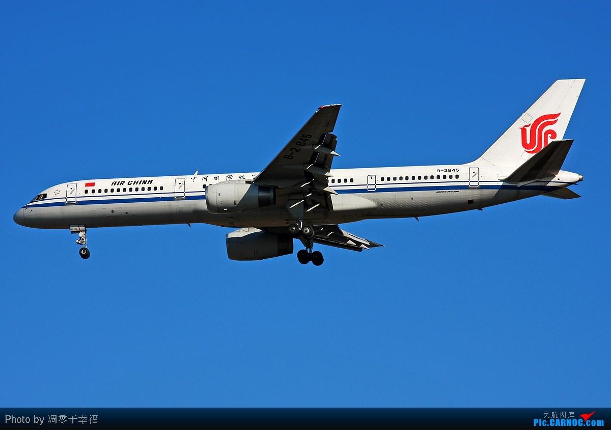 Re:[原创][原创]【BLDDQ】冬天来了--北京人口普查之波音家族!! BOEING 757-200 B-2845 中国北京首都机场