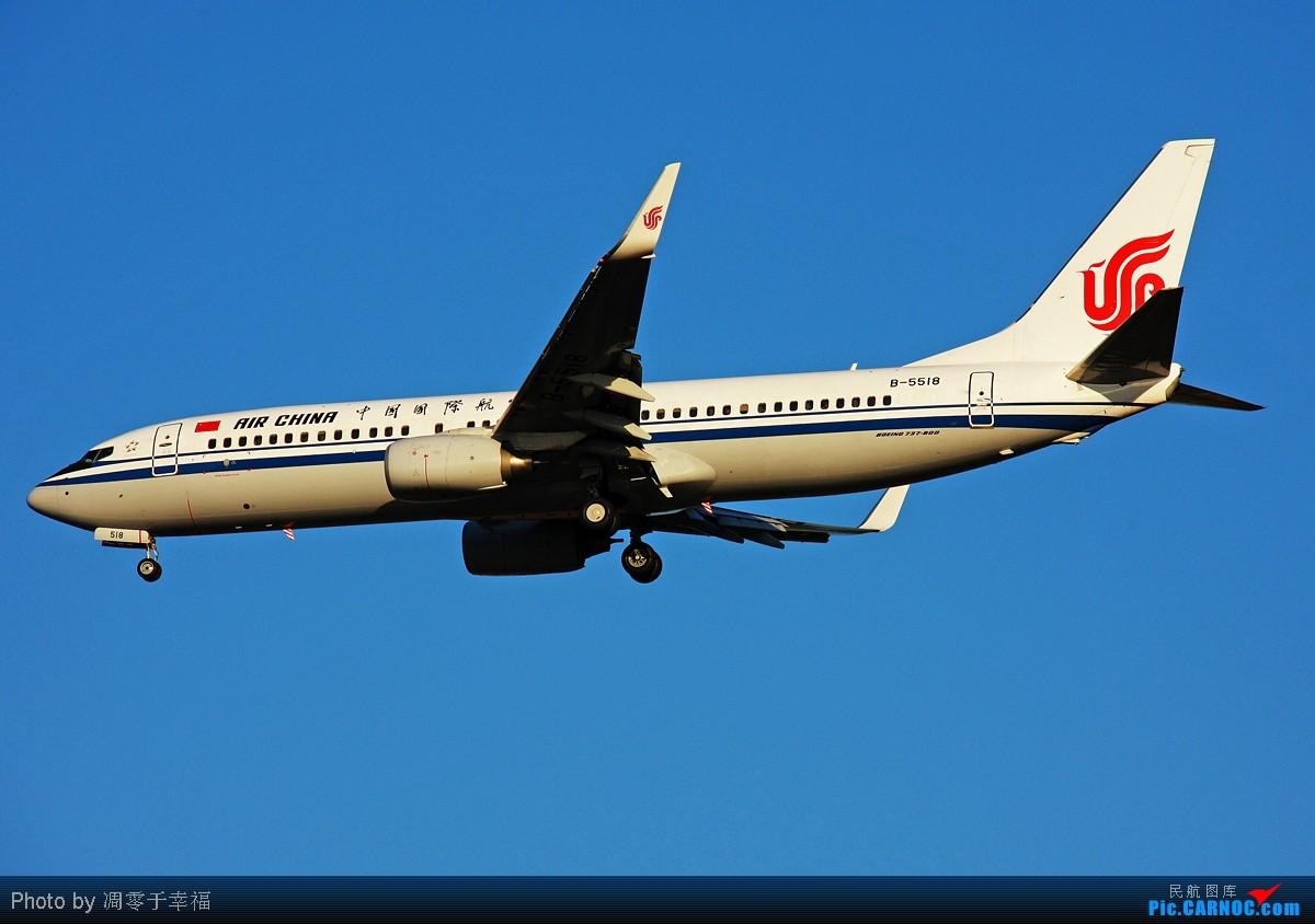 Re:[原创][原创]【BLDDQ】冬天来了--北京人口普查之波音家族!! BOEING 737-800 B-5518 中国北京首都机场