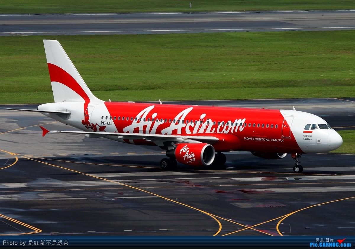[原创]【红茶拍机】亚航专辑——拍了这么多亚航居然没有一架的涂装是完全一样的! AIRBUS A320-200 PK-AXI 新加坡樟宜机场