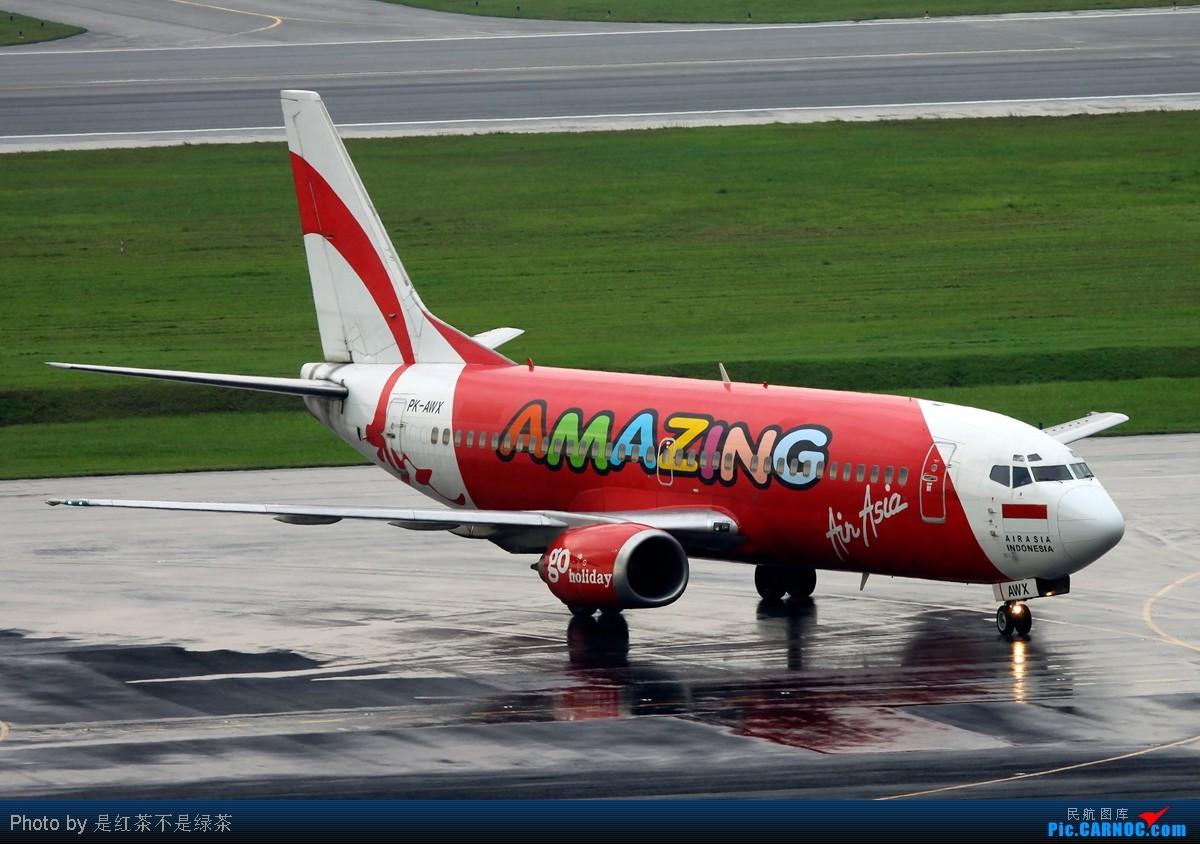 Re:[原创]【红茶拍机】亚航专辑——拍了这么多亚航居然没有一架的涂装是完全一样的! BOEING 737-300 PK-AWX 新加坡樟宜机场