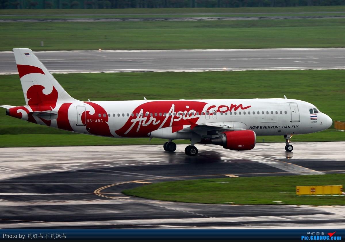Re:[原创]【红茶拍机】亚航专辑——拍了这么多亚航居然没有一架的涂装是完全一样的! AIRBUS A320-200 HS-ABC 新加坡樟宜机场