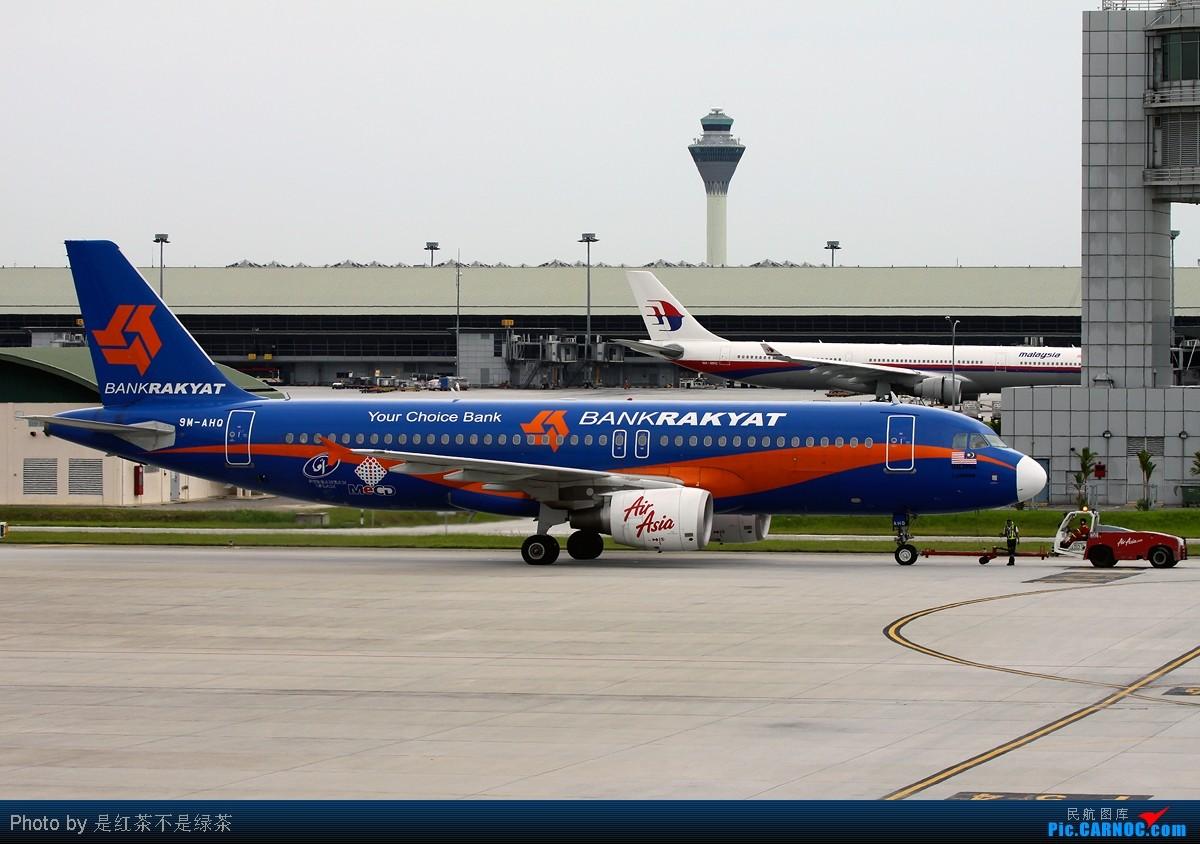 Re:[原创]【红茶拍机】亚航专辑——拍了这么多亚航居然没有一架的涂装是完全一样的! AIRBUS A320-200 9M-AHQ 马来西亚吉隆坡机场