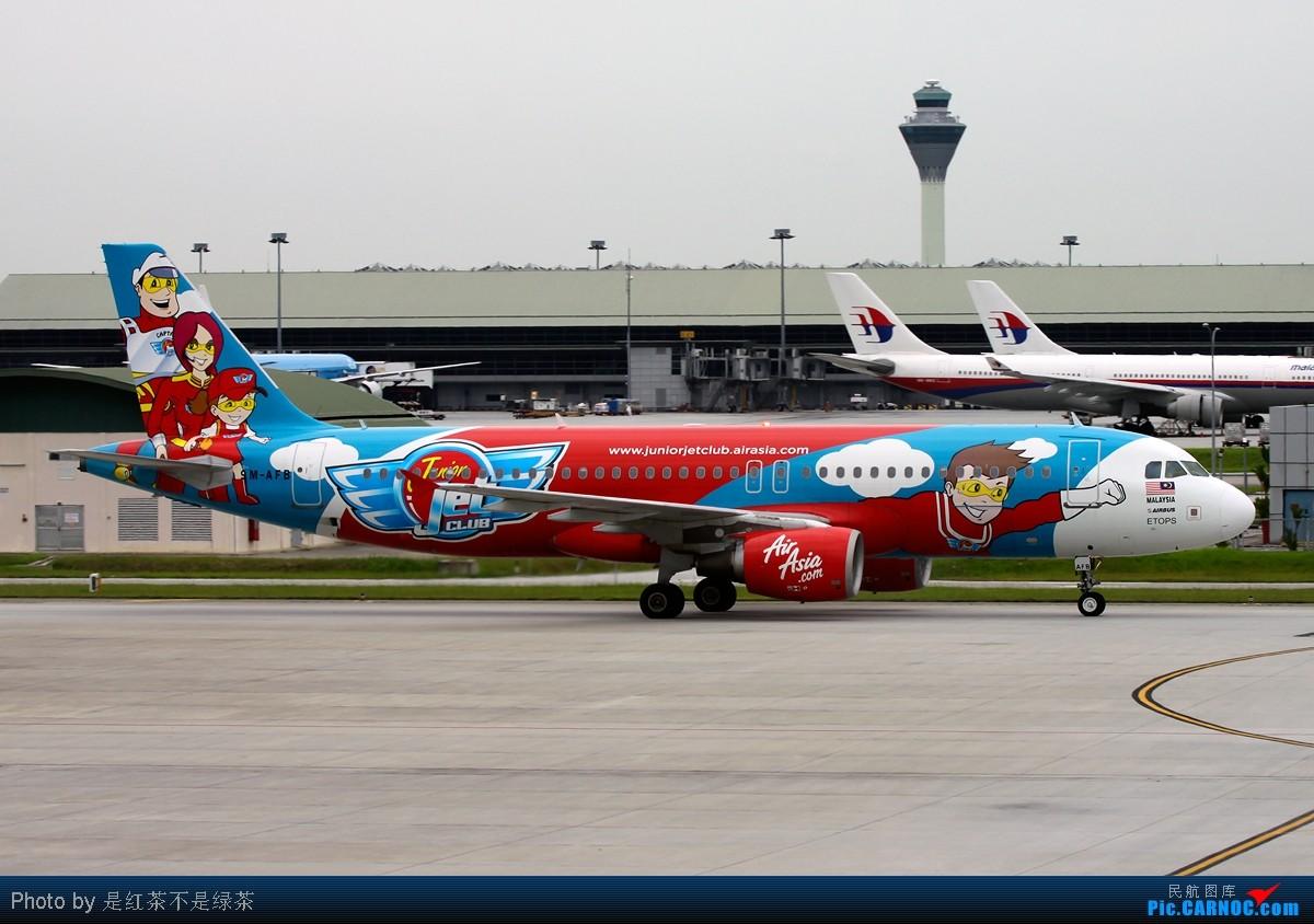 Re:[原创]【红茶拍机】亚航专辑——拍了这么多亚航居然没有一架的涂装是完全一样的! AIRBUS A320-200 9M-AFB 马来西亚吉隆坡机场