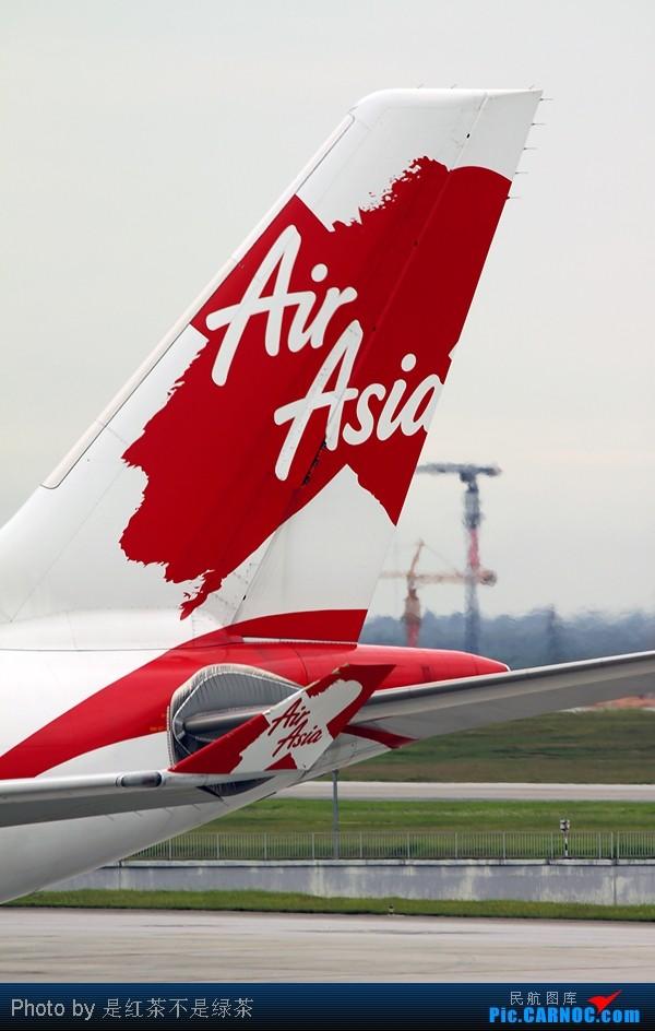 Re:[原创]【红茶拍机】亚航专辑——拍了这么多亚航居然没有一架的涂装是完全一样的! AIRBUS A330-300  马来西亚吉隆坡机场