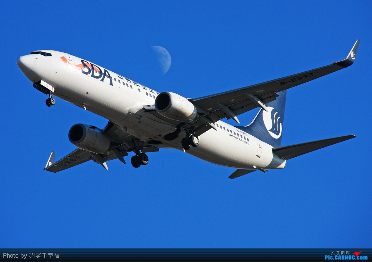 [原创][原创]【BLDDQ】冬天来了--回归ZBAA,众星捧月!! BOEING 737-800 B-5333 中国北京首都机场