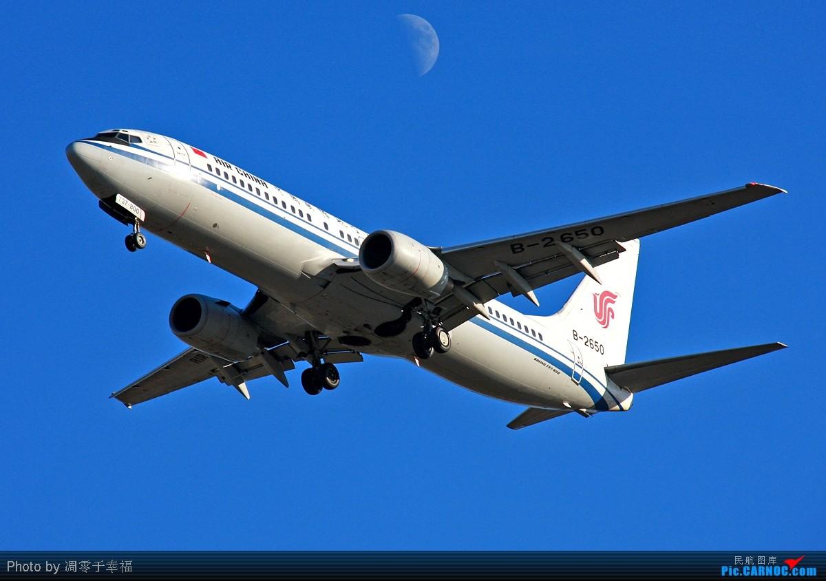 Re:[原创][原创]【BLDDQ】冬天来了--回归ZBAA,众星捧月!! BOEING 737-800 B-2650 中国北京首都机场