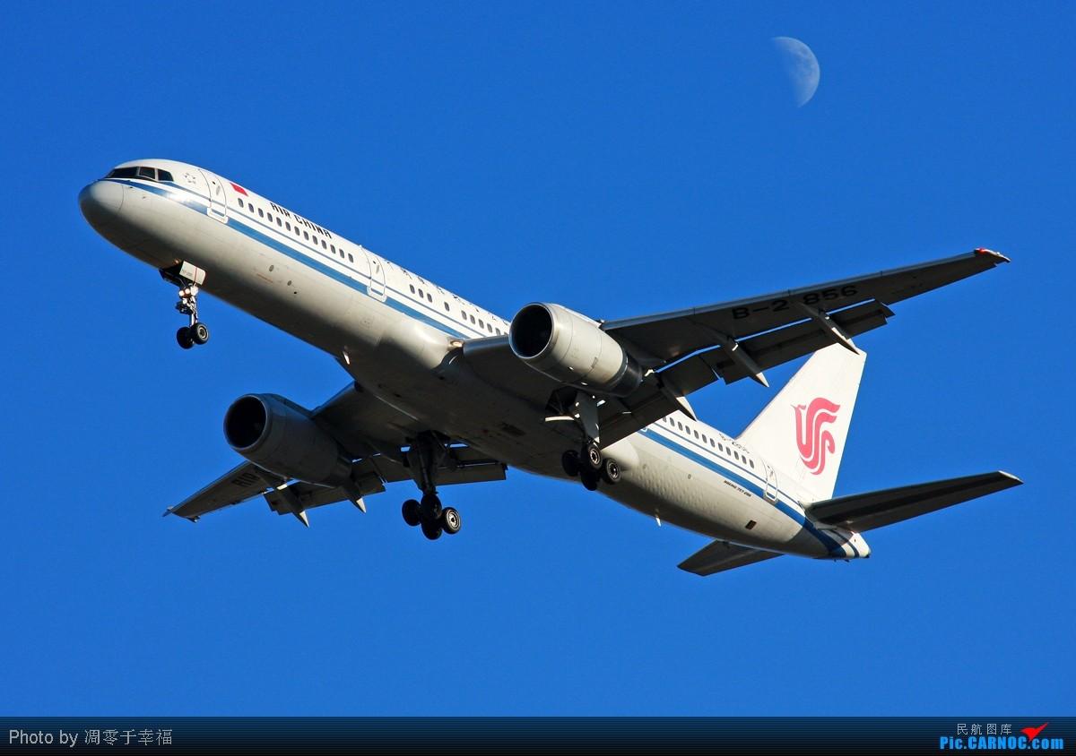 Re:[原创][原创]【BLDDQ】冬天来了--回归ZBAA,众星捧月!! BOEING 757-200 B-2856 中国北京首都机场