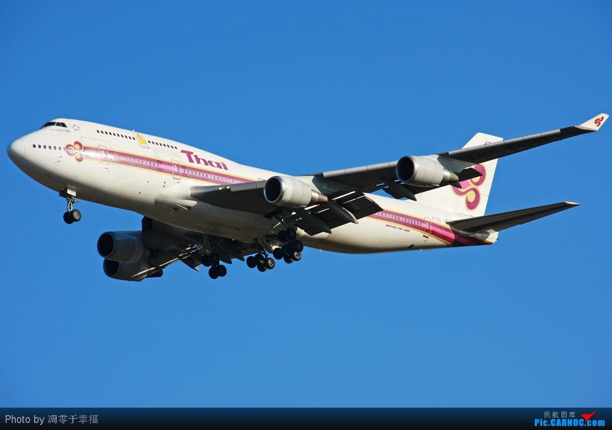 [原创]【BLDDQ】冬天来了--浮想联翩的涂装,神马都是浮云!! BOEING 747-400 HS-TGG 中国北京首都机场