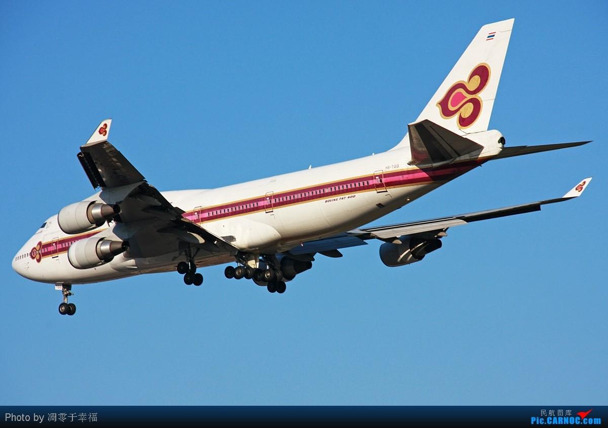 Re:[原创]【BLDDQ】冬天来了--浮想联翩的涂装,神马都是浮云!! BOEING 747-400 HS-TGG 中国北京首都机场