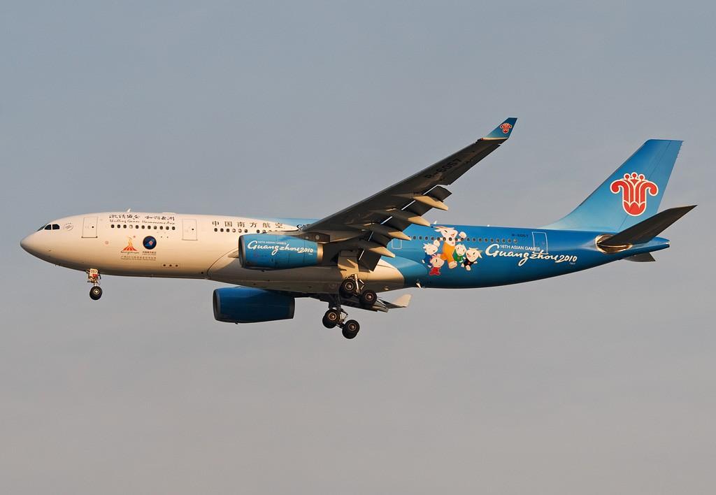 [原创]祝亚运开幕-开幕前一日 AIRBUS A330-200 B-6057 中国广州白云机场